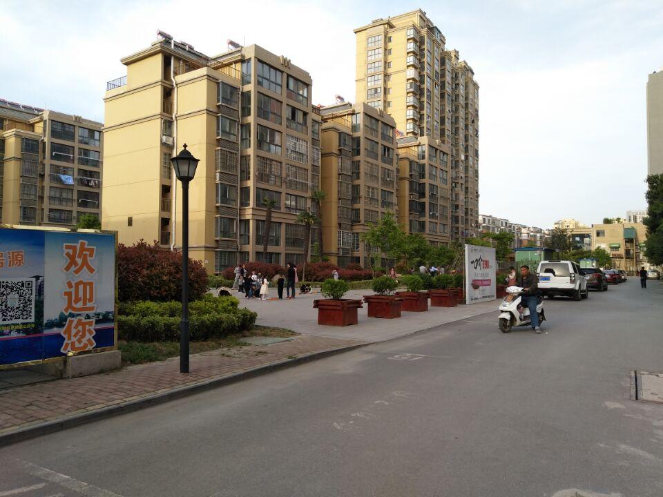 田家庵區國慶街道羅馬廣場
