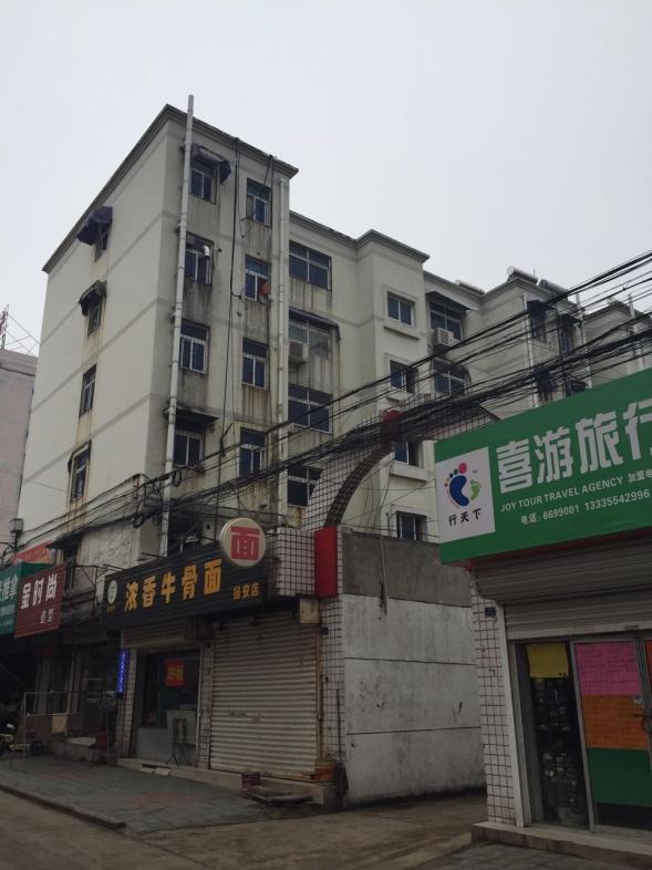 裕安三村多层洞二小分校104平方3/2/1好房出售