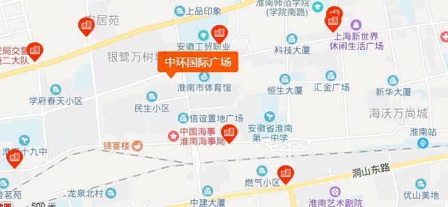 田家庵區舜耕鎮中環158