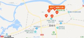 田家庵区公园街道淮河新城五期_7