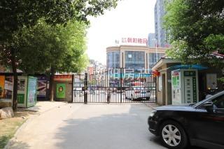 田家庵區國慶街道羅馬廣場_37
