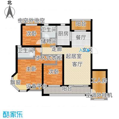 颐园北村三室两厅精装好房出售_8