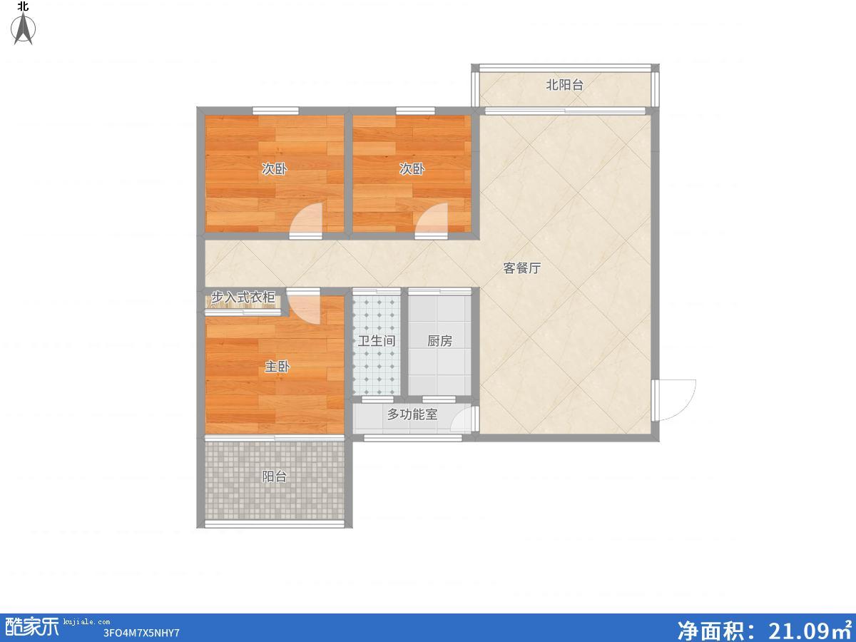 中化国际城124平米3室2厅精装_13