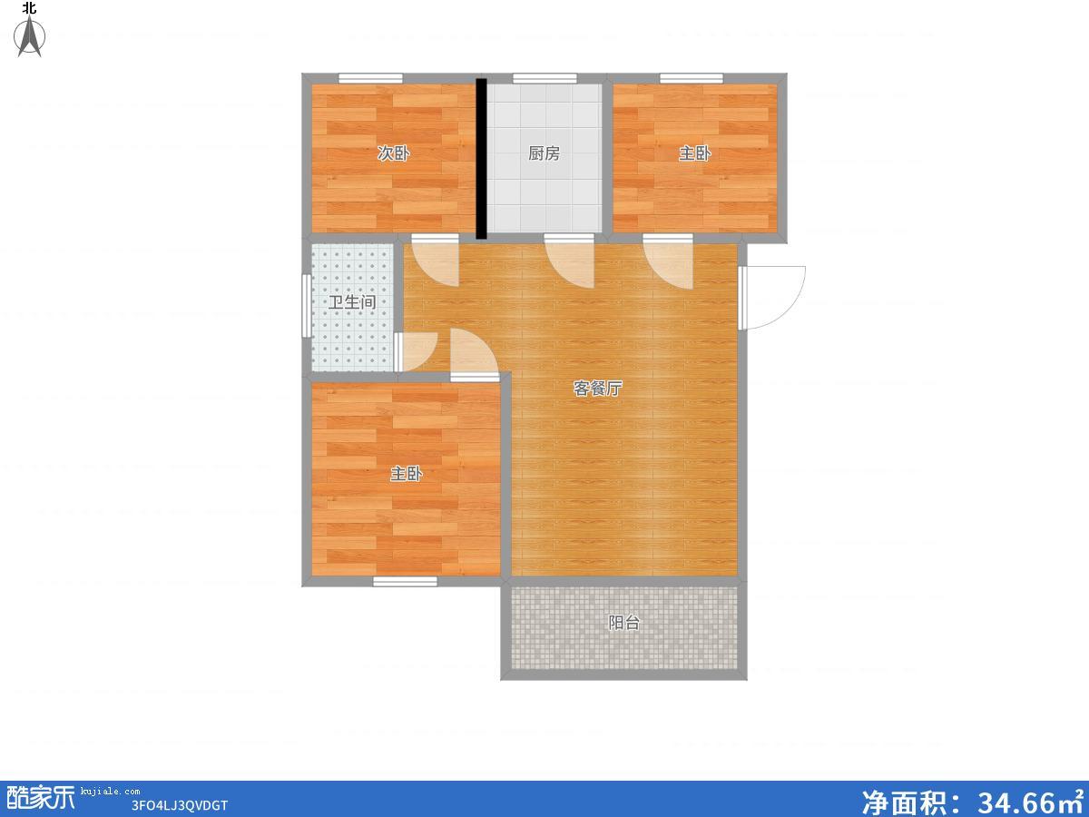 中化国际城C区A栋三室两厅毛坯房出售