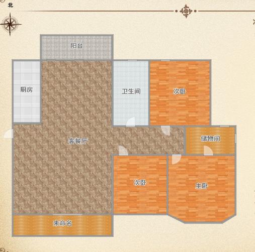 中都一期三室两厅