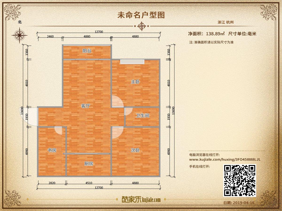 天玺国际城中层115.38三室两厅毛坯房