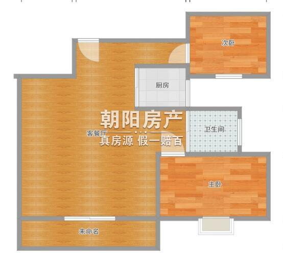 金地国际城A区2室2厅精装家具家电齐全拎包即住