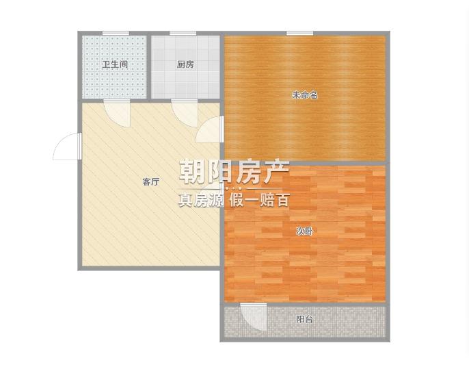 香港街商住楼2室1厅急售