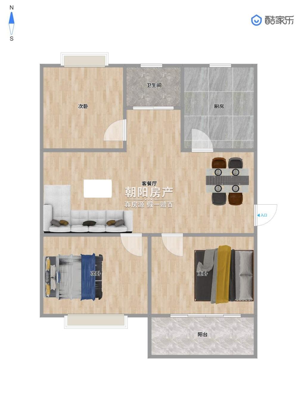 龙兴园吉房3室2厅急售,商品房