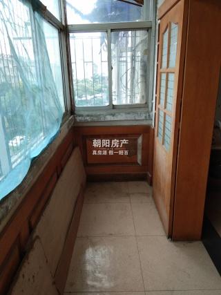 华声苑3室2厅精装出售 楼层位置好学区房_7