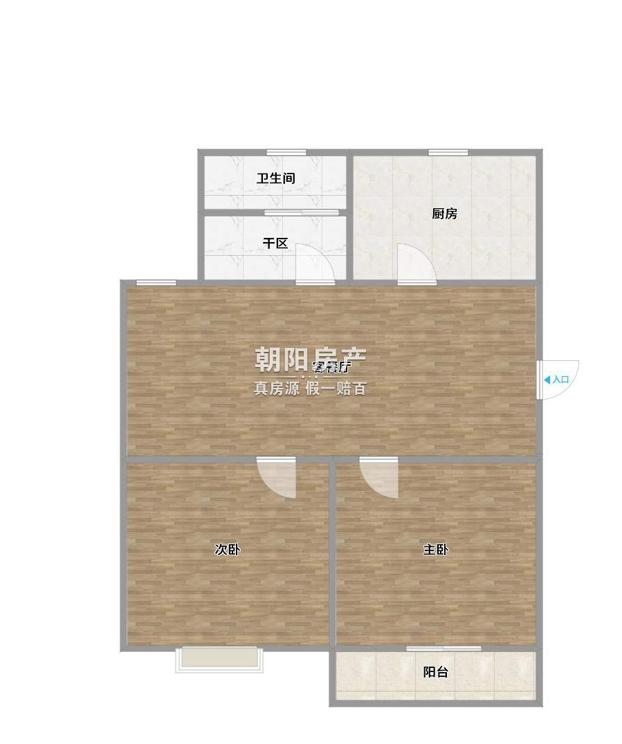 兰亭小区精装2室诚心出售