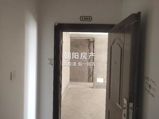 永安国际城两室急售_9