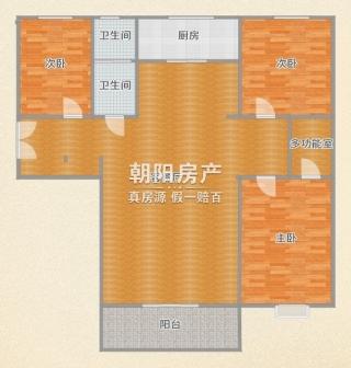 中化国际城B3吉房出售_14