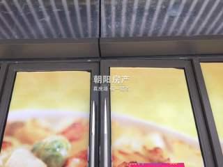 新城吾悦毛坯二楼商铺出租_1