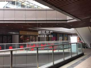 新城吾悦毛坯二楼商铺出租_11