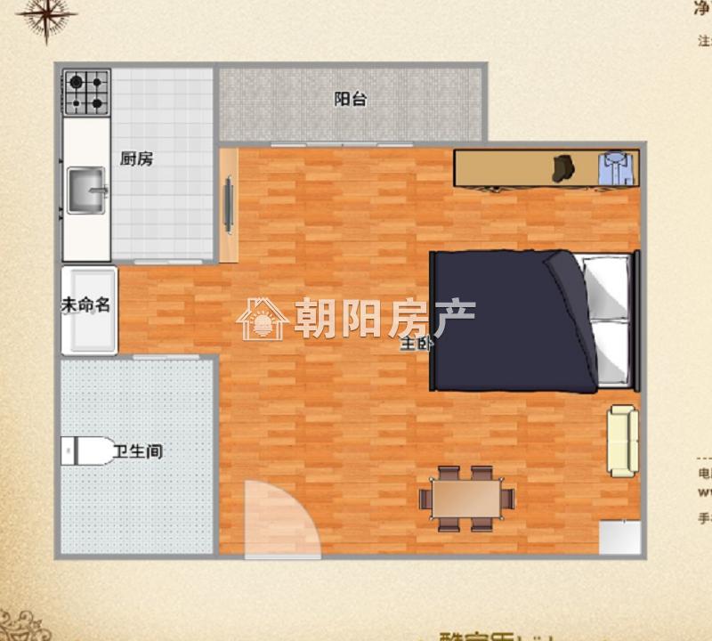 金地二期公寓精装东西全